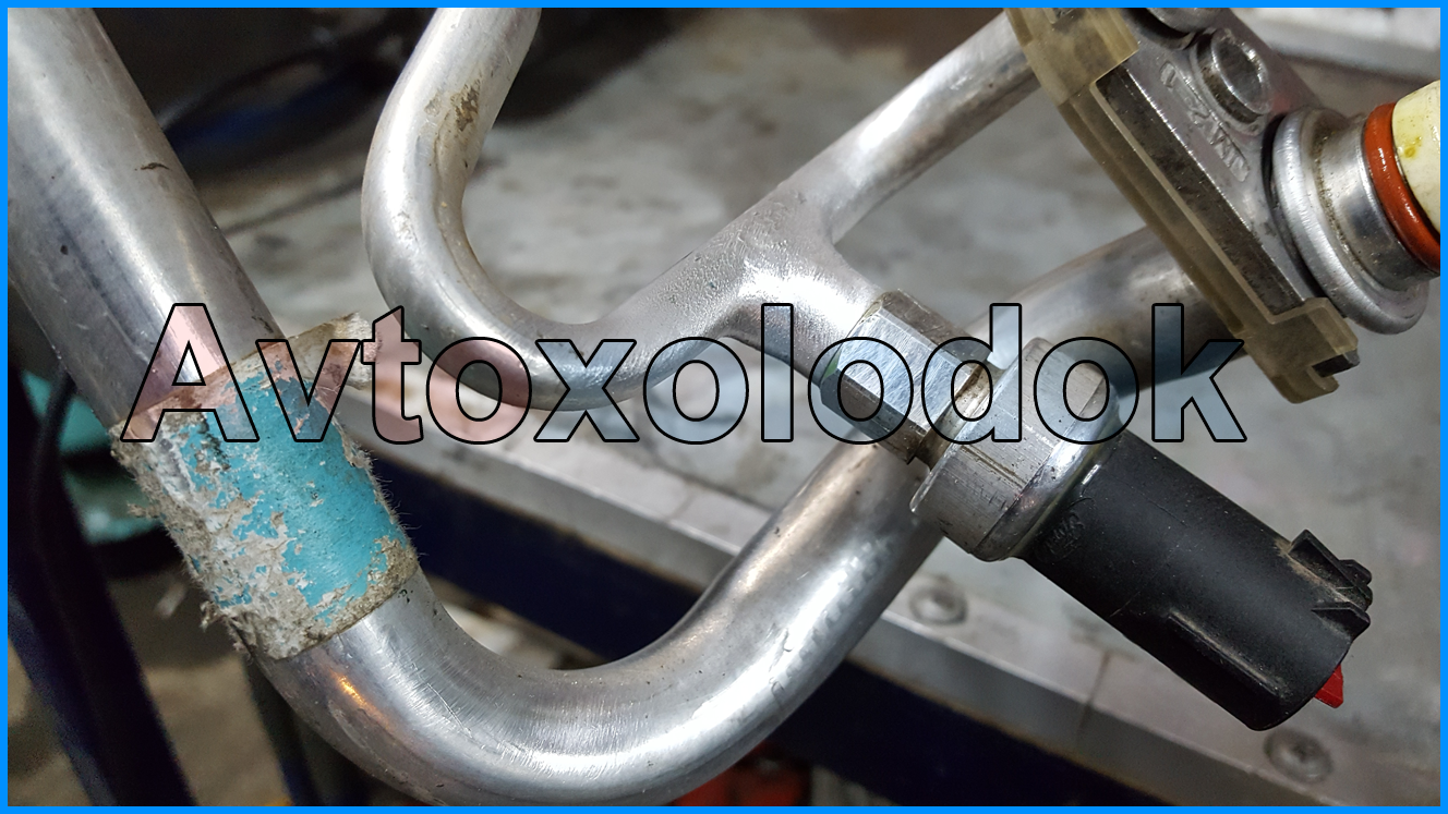 Ремонт шлангов кондиционера в самаре калина установка кондиционера